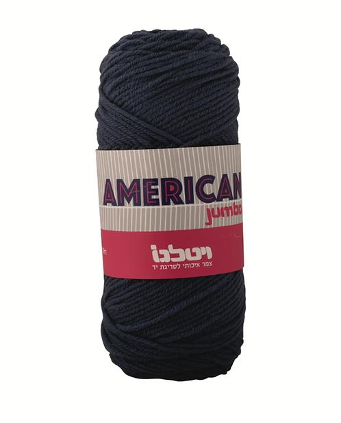 - אמריקן ג'מבו- American Jumbo