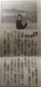 スクリーンショット 2019-02-04 17.36.50.png