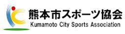 kumamotoshi.jpg