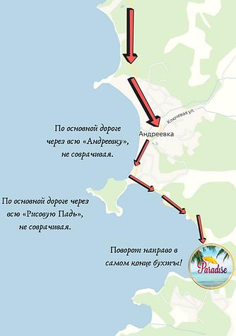 По основной дороге через всю Андреевку,