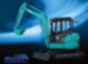 excavadora-kobelco SK55 SR.jpg