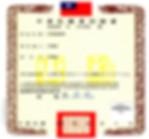 53967b94e560e.jpg