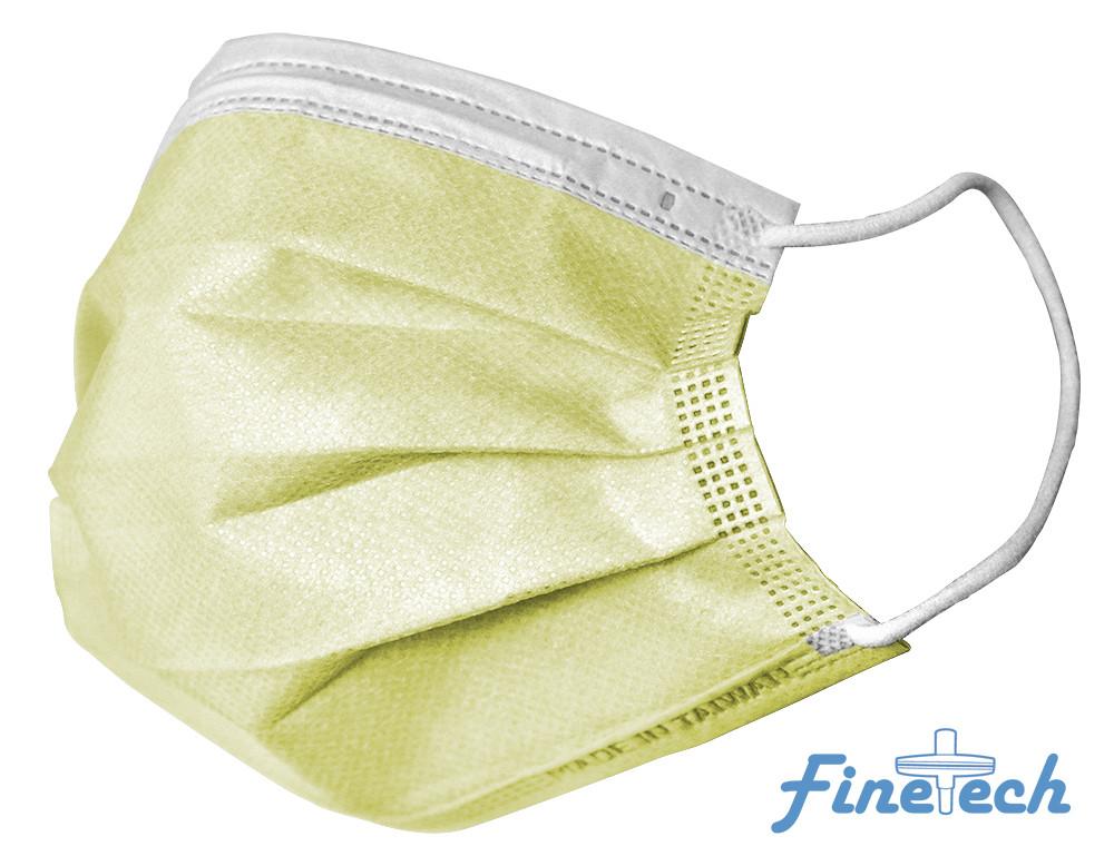 Finetech Yellow Face Mask