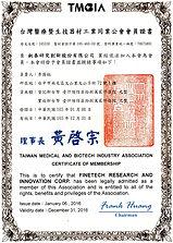 TMBIA Certificate of Membership