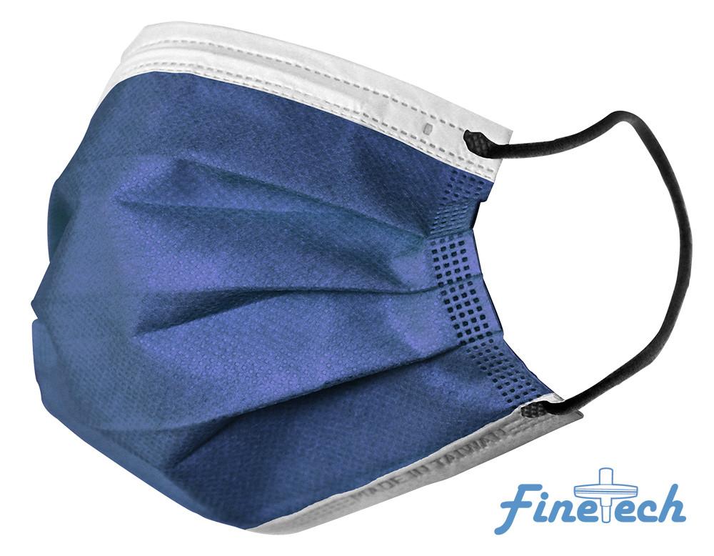 Finetech Dark Blue Face Mask
