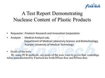 Finetech DNase RNase Free Test