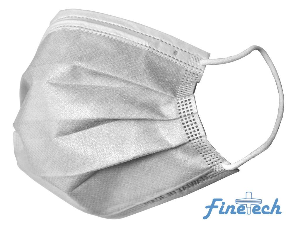 Finetech Gray Face Mask