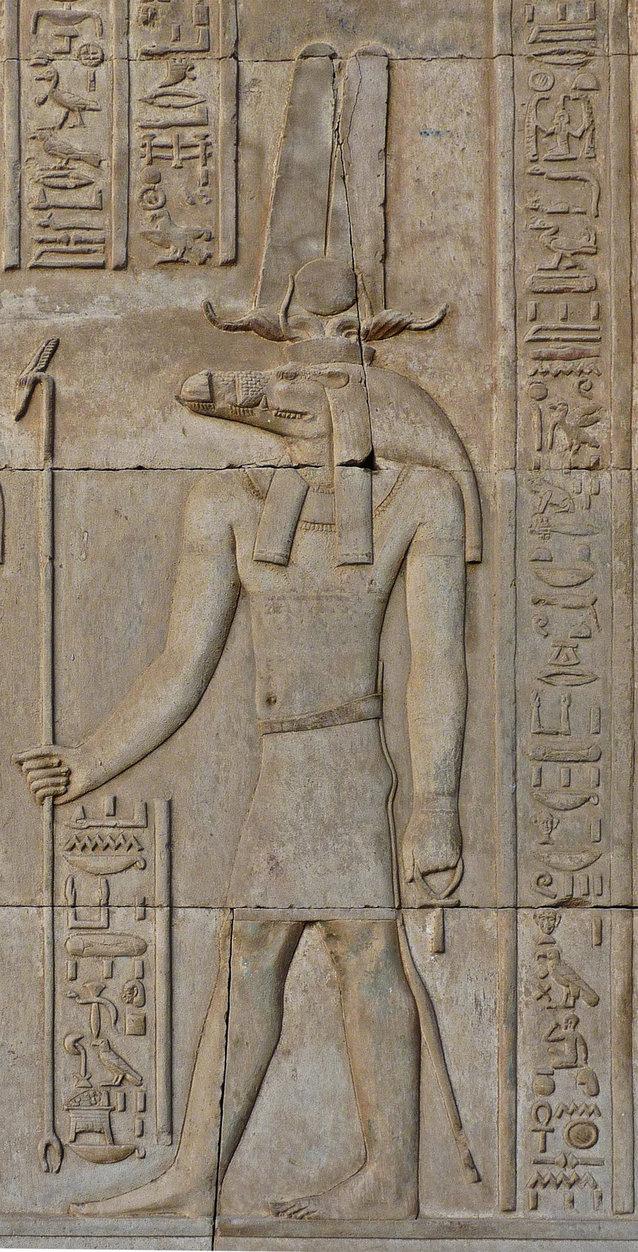 Sobek Relief