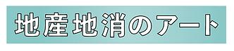 スクリーンショット 2021-01-12 15.55.58.png