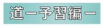 スクリーンショット 2021-01-12 15.56.06.png