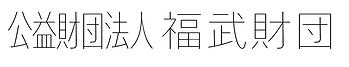 スクリーンショット 2021-01-13 0.04.41.png