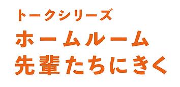 スクリーンショット 2021-01-12 15.53.22.png