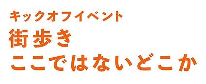 スクリーンショット 2021-01-12 15.53.15.png