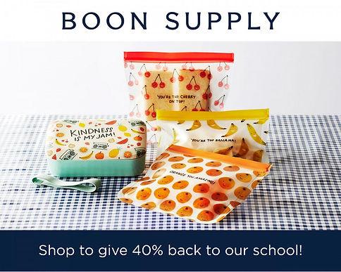 boon_supply_logo_pic_0.jpg