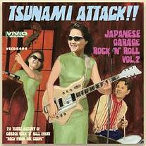 tsunami-attack-2.jpg