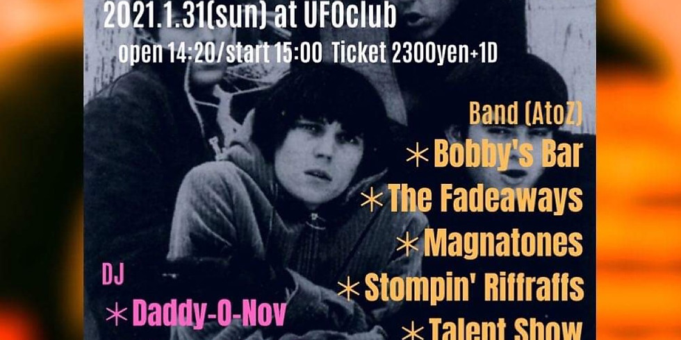 U.F.O. CLUB 25th Anniversary -BACK FROM THE GRAVE × TEENAGE SHUTDOWN!!