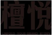 logo橫.png