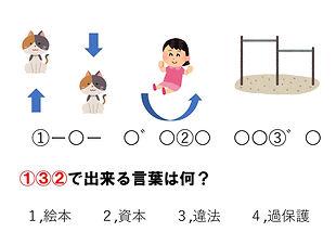 問題1.jpg