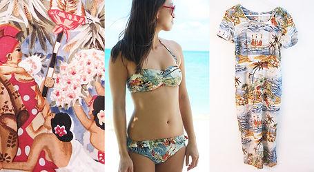 1979 Aloha from Muumuu to Bikini.jpg