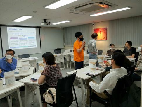 사회적경제기업 창업실전과정 개편을 위한 1차 워크숍 개최