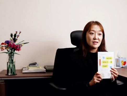 백정연 소소한소통 대표, '쉬운 정보'로 발달장애인들 살맛 나는 인생을 꿈꾼다!
