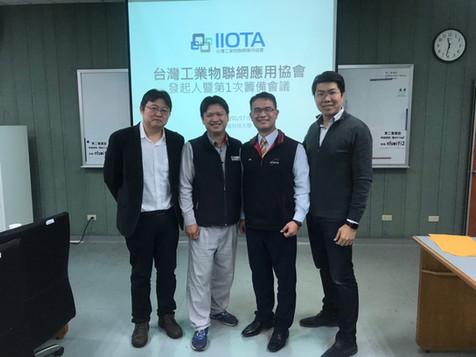 IIOTA協會
