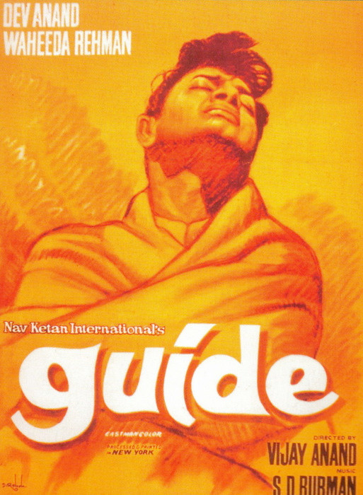 THE GUIDE MOVIE 1965