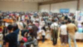 大阪会場2019