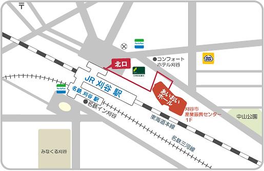 名古屋会場、刈谷駅からの地図.png