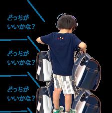 TOP男の子.png