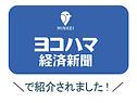 ヨコハマメディア情報-min.png