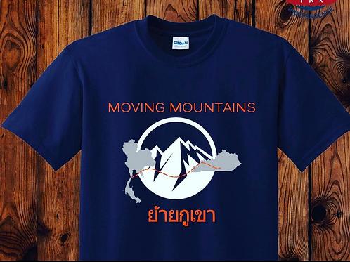 Moving Mountains Shirt