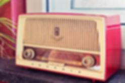 супер радио