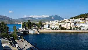 Untitled (Chalcis (1): Euboea, Greece)