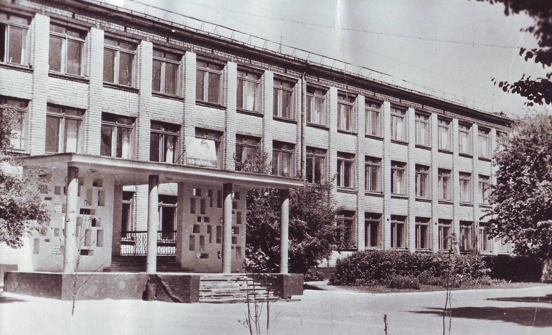 Школа №44