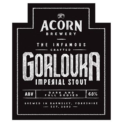Acorn Brewery - Gorlovka
