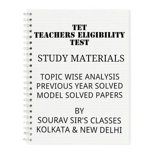 TET ( TEACHERS ELIGIBILITY TEST ) STUDY MATERIAL (PACK OF 4 BOOKS)