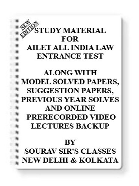 AILET ALL INDIA LAW ENTRANCE TEST Study Material + MODEL SOLVED PAPERS+SUGGESTIO