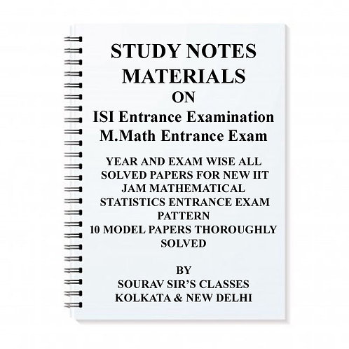 ISI M.MATH ENTRANCE EXAM BOOK NOTES WITH 20 SOLVED MODEL PAPERS+MCQ + PREVIOUS Y
