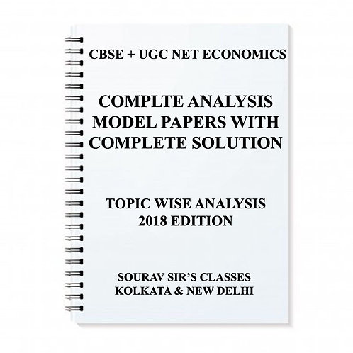 CBSE UGC NET ECONOMICS ( PACK OF 9 BOOKS ) + COMPLETE ANALYSIS + MODEL PAPERS WI