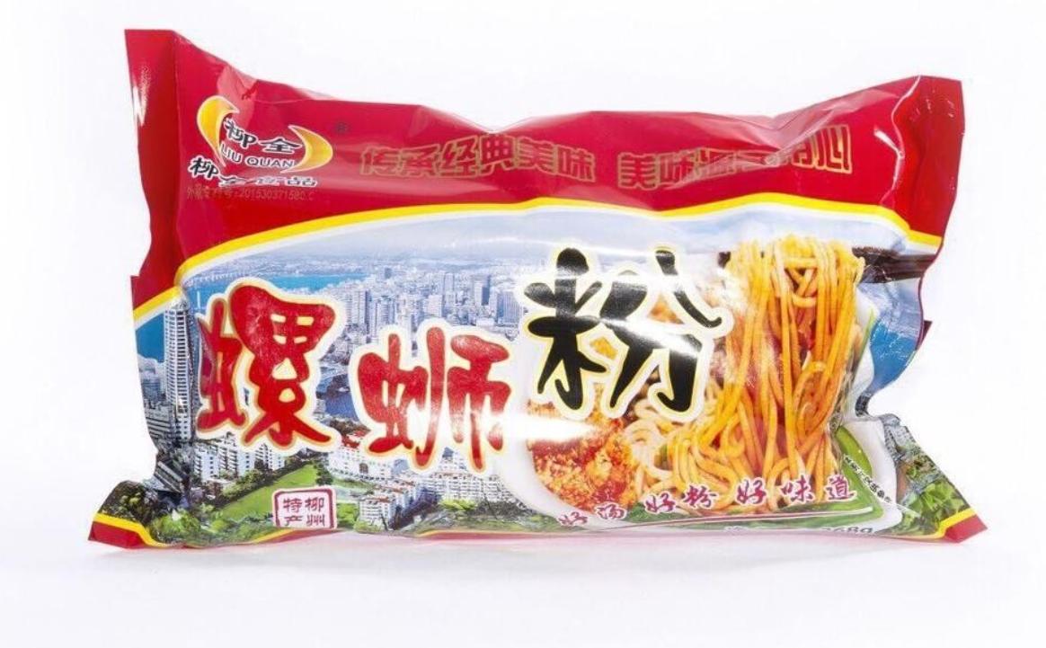Thumbnail: Luosifen (Snail rice noodle)