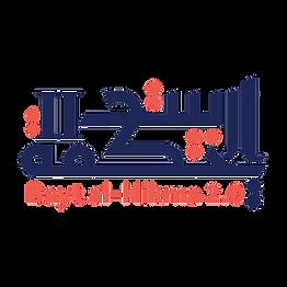 Bayt Al Hikma Logo transparent (2) copy