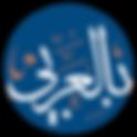 Logo_Belarabi.png