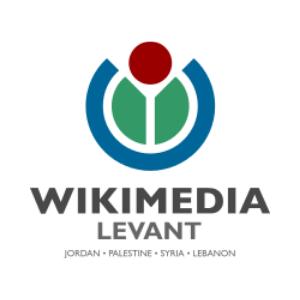 Wikimedia of the Levant