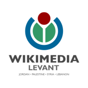 Wikimedia of the Levant