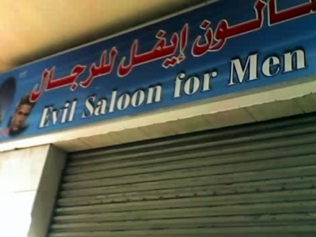 Top 10 Arabic Translation Memes