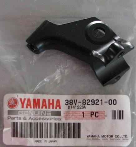 Genuine OEM Front Brake Lever Bracket - Yamaha YZ 490 / YZ 465