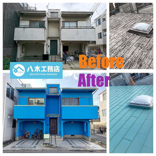 Outer wall renovation Effector House