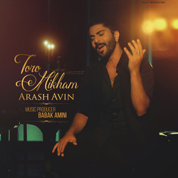 Arash Cover