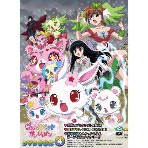 ジュエルペット サンシャイン DVD-BOX4【完全生産限定版】